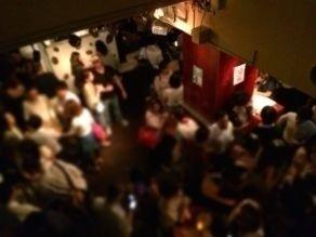 11月30日(金) 表参道 国際的な友活はGaitomo国際交流パーティー