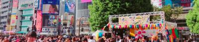 【6月2日説明会】渋谷の真ん中で作るフェス「渋谷ズンチャカ !」を一緒...