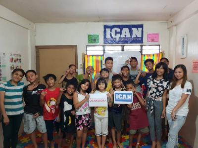 【ICAN大阪】令和2年1/11フィリピンの路上の子どもたちを応援する街頭募...