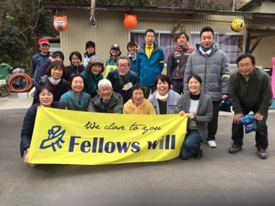 フェローズ・ウィル第87回ワカメ収穫お手伝いボランティア・ツアー参加...