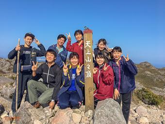 【夏休み】アクセス抜群の東京の島「神津島」で村おこしボランティアデ...