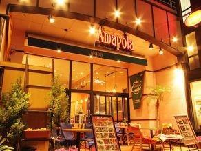 4月12日(木) 恵比寿 スペイン料理一軒家レストランで平日Gaitomo国際交...