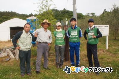 【Gakuvo】福島県いわき市ボランティア8/6~8/9参加者募集!!