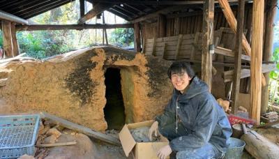 【春休み】四国の山奥「石鎚山」で数百年続いてきた暮らしを学び受け継...