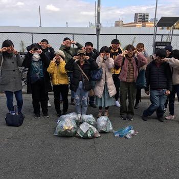 2/11「20歳から40歳まで」大阪でゴミ拾いのボランティア