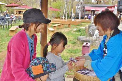 【4月26日(日)開催】SATOYAMAと共に生きるEXPO ボランティア募集