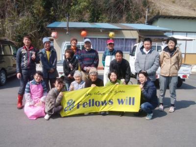 第79~80回フェローズウィルGW漁業支援ボランティア参加者募集(4月28~...