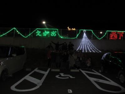 陸前高田の復興団地へのクリスマスイルミネーション設置のボランティア...
