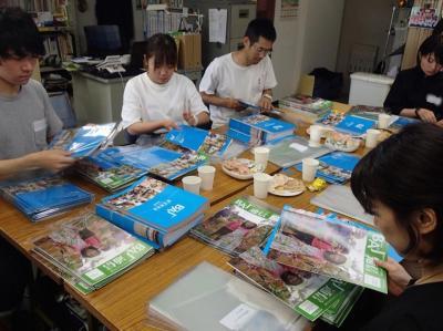 国際協力への一歩を☆8月のBAJカフェ