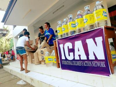 【ICAN名古屋】2/22フィリピン・タール火山噴火被災地への街頭募金ボラ...