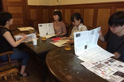 事務局インターンシップ募集【京都国際舞台芸術祭KYOTO EXPERIMENT2020】