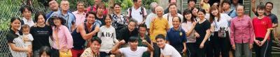 【年末年始】ベトナムで12日間の農業ボランティア 参加者募集中!