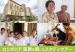 カンボジア 医療を感じるスタディツアー