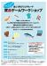 貿易ゲームワークショップ(フェアトレードフェスタちば2015)