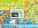 ■11/16 横浜の下町運河沿いを巡るツアー(運河アクション参加型企画)...