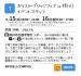 カラフル・ブリッジフェアin掛川 イベントスタッフ