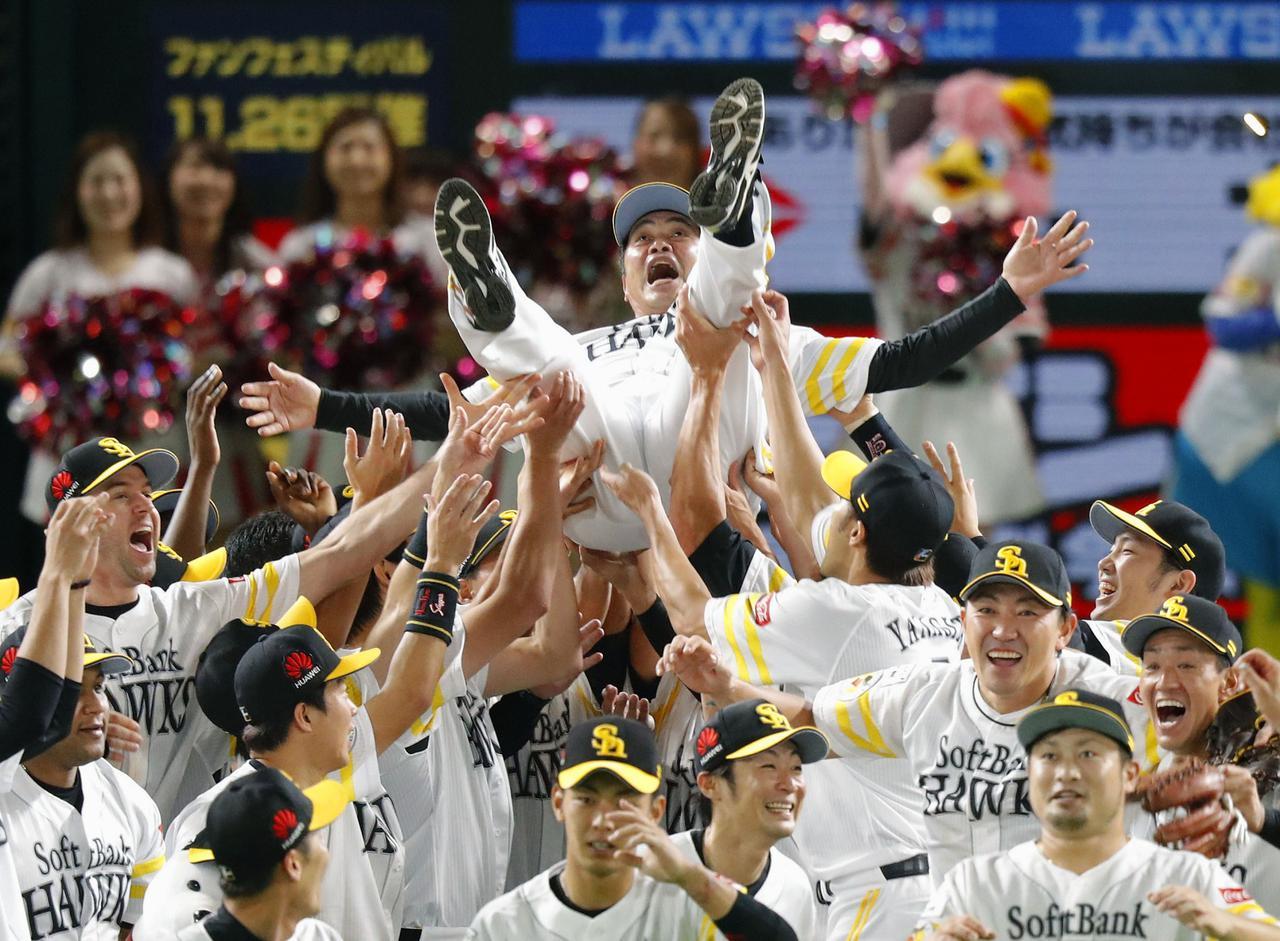 2年ぶり8度目の日本一に輝いた瞬間