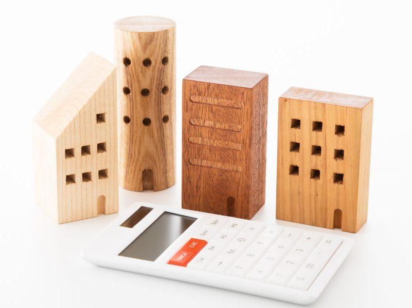 中古マンション購入の諸費用と節約のポイント
