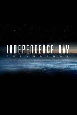 独立日2:卷土重来/独立日2:复活