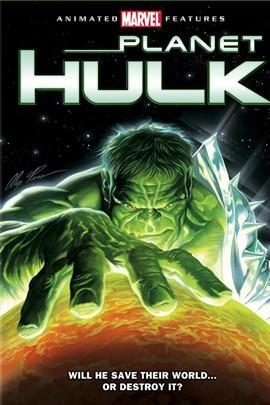 行星巨人/星球绿巨人完整版下载高清