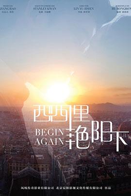 西西里艳阳下_演员表_剧情介绍