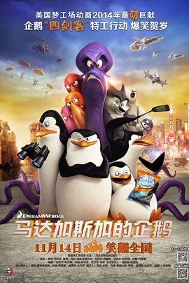马达加斯加的企鹅完整版下载高清