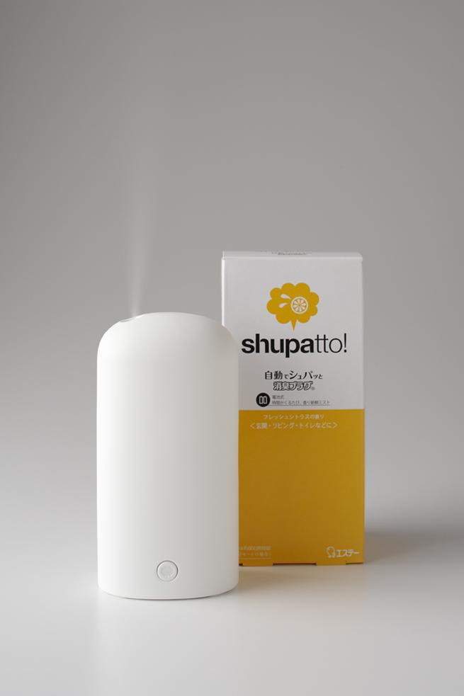 shupatto_plug07