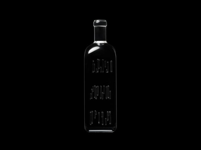 rain_bottle16_hiroshi_iwasaki