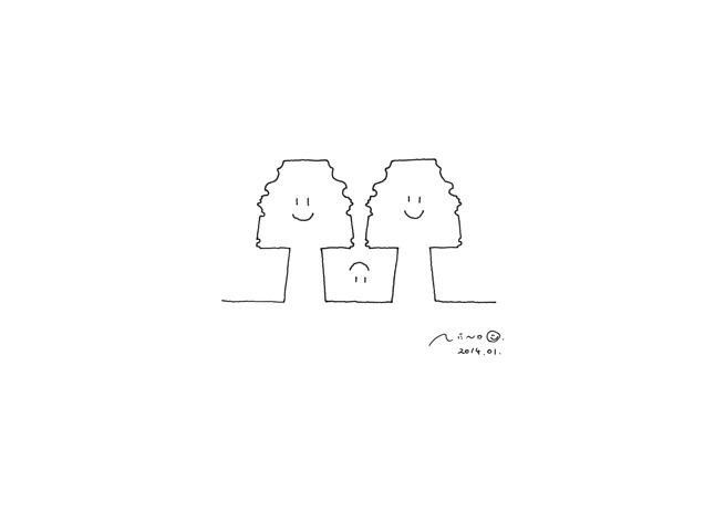 EIGRUOB_sketch