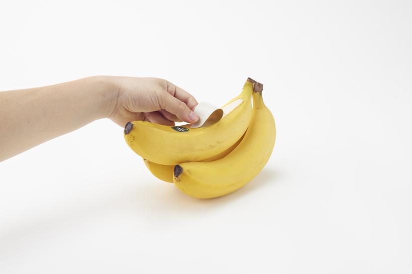 shiawase_banana02_akihiro_yoshida