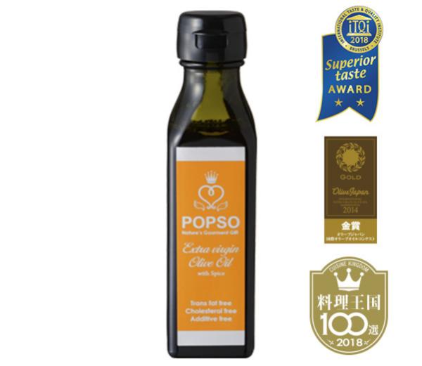 POPSO Orange(ポプソ オレンジ)