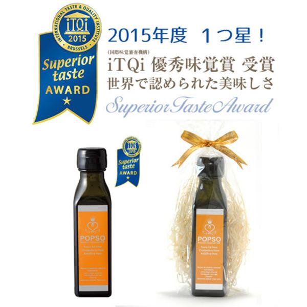 POPSO Orange(ポプソオレンジ)は、 iTQi(国際味覚審査機構)で優秀味覚賞を受賞しています。