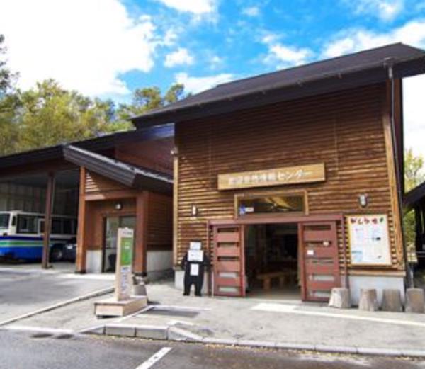 赤沼(あかぬま)車庫