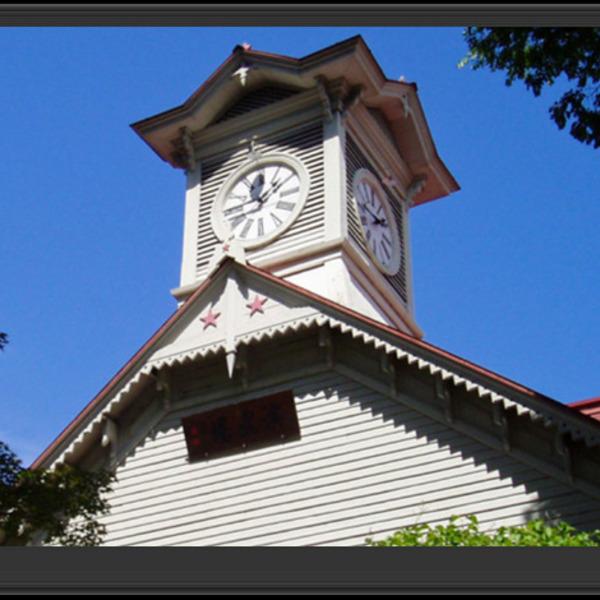 近隣観光名所❶ 札幌時計台 重要文化財に認定の「旧札幌農学校演武場」