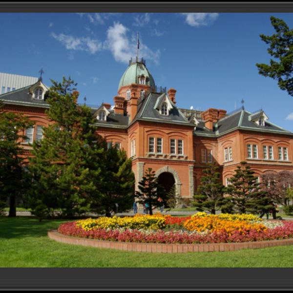 近隣観光名所❸ 北海道庁旧本庁舎 「赤レンガ」でお馴染みの煉瓦造りの西洋館