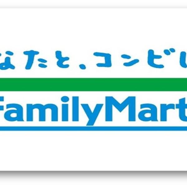 近隣生活用品店❶ コンビニ セブンイレブン札幌北4条東1丁目店