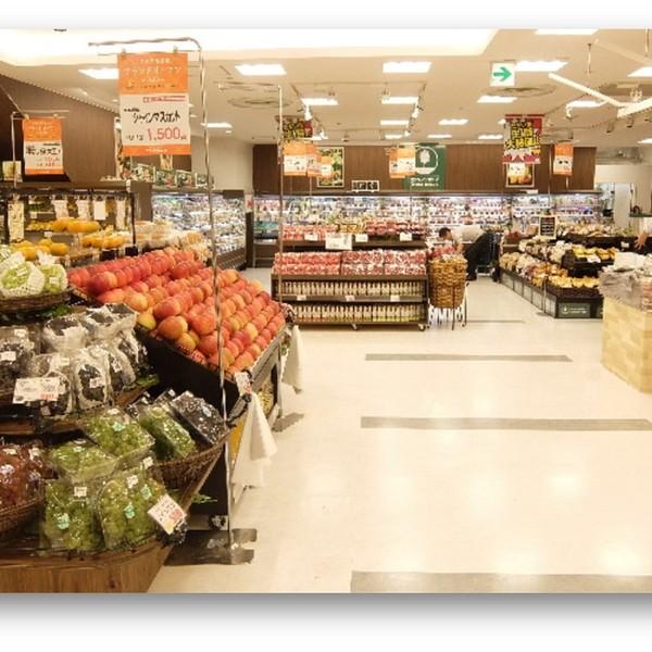 近隣生活用品店❸ スーパーマーケット グリーンコートエスタ店