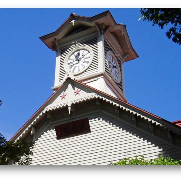 近隣観光名所❶ 重要文化財に認定の「旧札幌農学校演武場」 札幌時計台