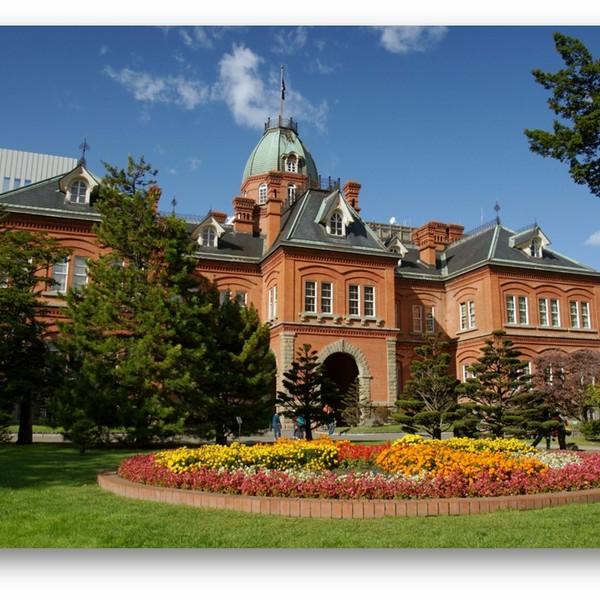 近隣観光名所❸ 「赤レンガ」でお馴染みの煉瓦造りの西洋館 北海道庁旧本庁舎