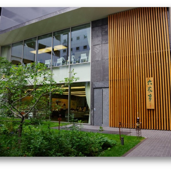 近隣のレストラン・カフェ・お土産情報❷ 六花亭 札幌本店