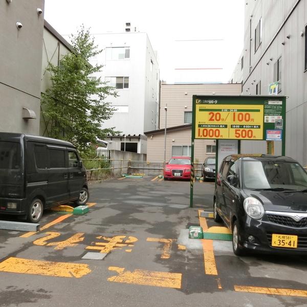 有料駐車場❷ リパーク札幌南1東6