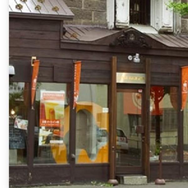 近隣のレストラン・カフェ・お土産情報❷ 野菜ソムリエと管理栄養士が監修した 北海道産のフレッシュジュース リトルジュースバー札幌本店
