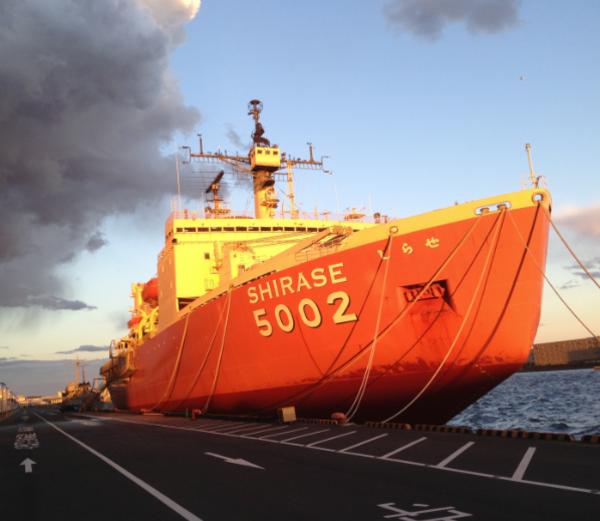 SHIRASE5002〜三代目の南極観測船〜