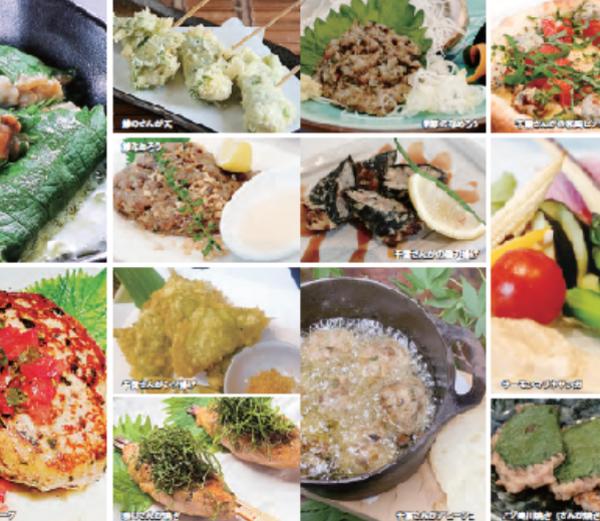 千葉市の創作郷土料理「千葉さんが」