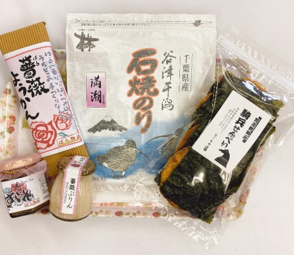 茶茶 谷津本店