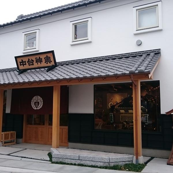 <市川市>【見る】行徳神輿ミュージアム