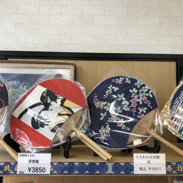 <千葉市>【買う・食べる】チーバくん物産館 千葉駅前店