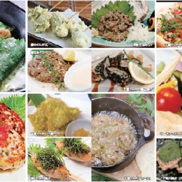 <千葉市>【買う・食べる】千葉市の創作郷土料理「千葉さんが」