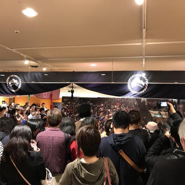 2018/3/4 嘉風関 来店!