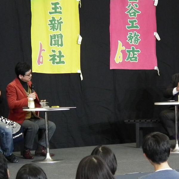 2018/12/22 やくみつるさん、浦風親方 来店!